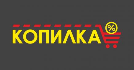 logo-final-kopilka2